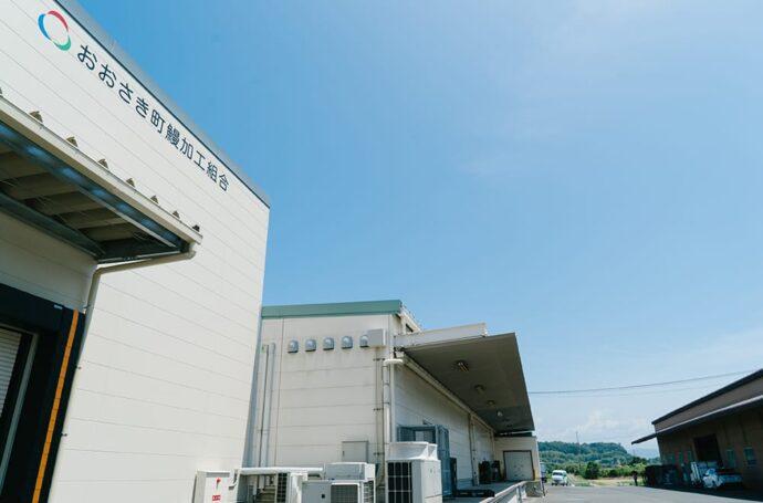HACCP認証を取得した鰻の加工場