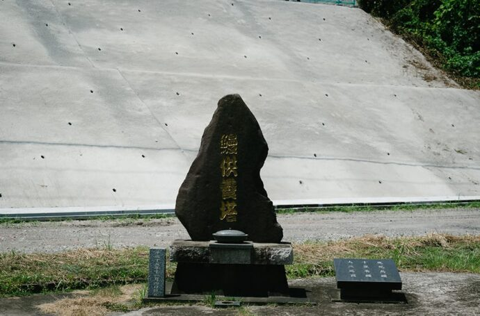養鰻業の盛んな大崎町にはうなぎの供養塔があります